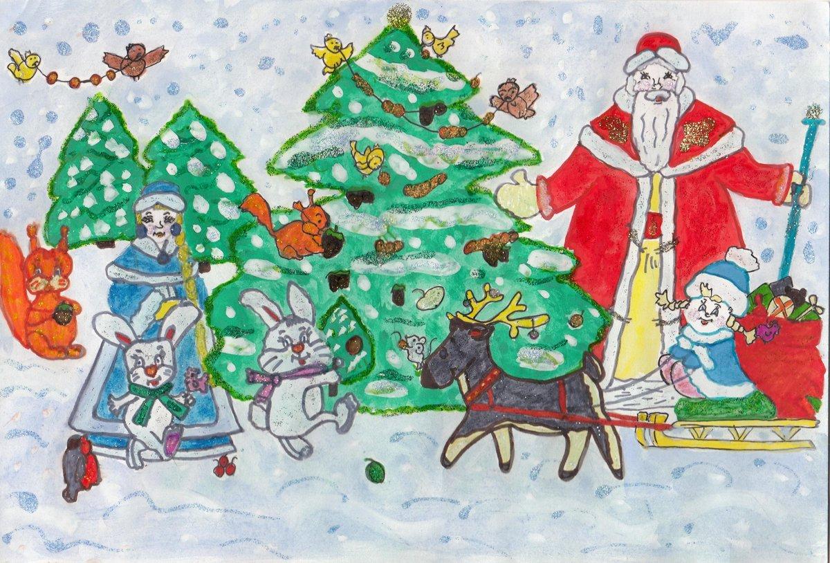 Ребенок нарисовал рисунок к новому году