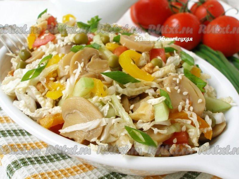 Простые овощные салаты рецепты с без майонеза