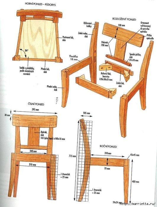"""Как сделать стул своими руками - от """"классики"""" до """"трансформера&quot"""