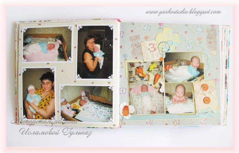 Фотоальбом своими руками идеи новорожденный