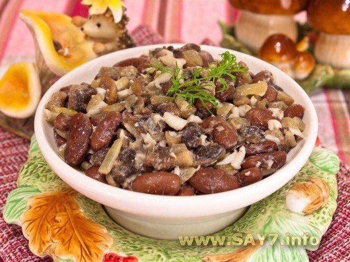 Салат с фасолью и грибами с