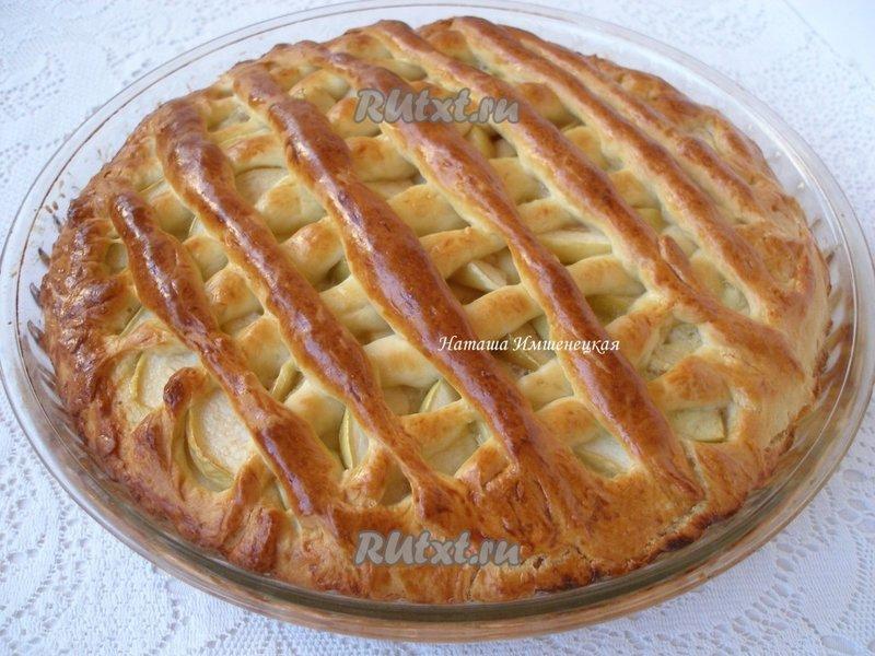 Пирог с яблоками тесто дрожжевое рецепт с