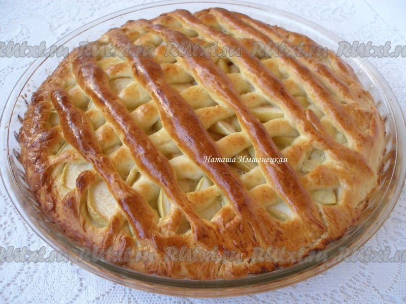 Пирог на дрожжах рецепт с