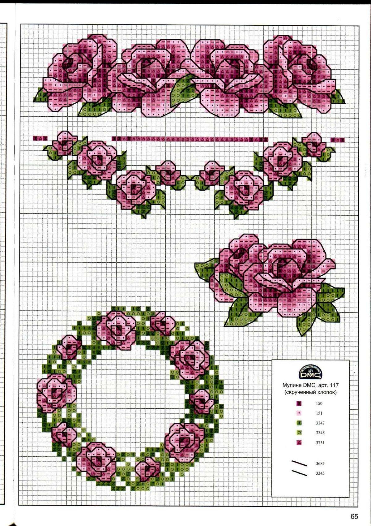 Вышивка цветы схема крестиком 69