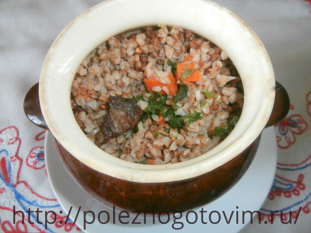 Рецепт гречневой каши горшочке в духовке