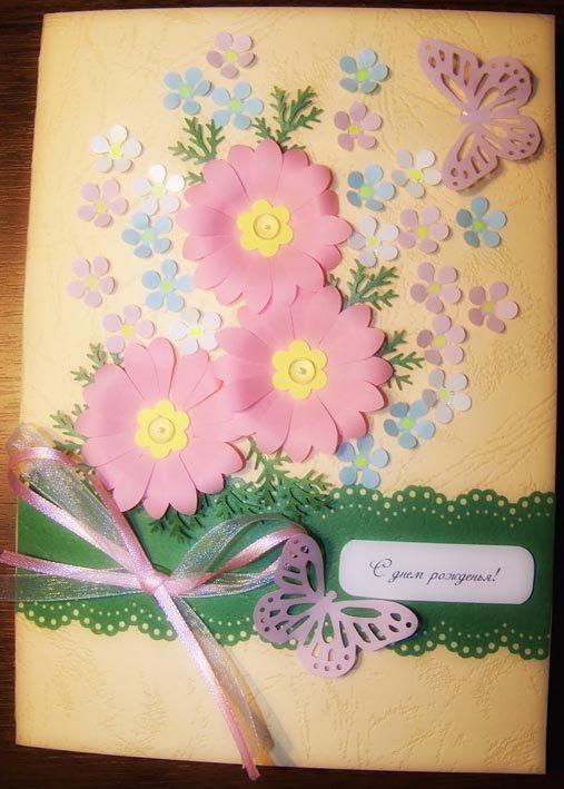 Открытки маме на день рождения своими руками из простой бумаге