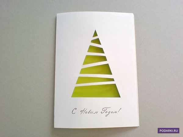 Как легко сделать открытку своими руками на новый год
