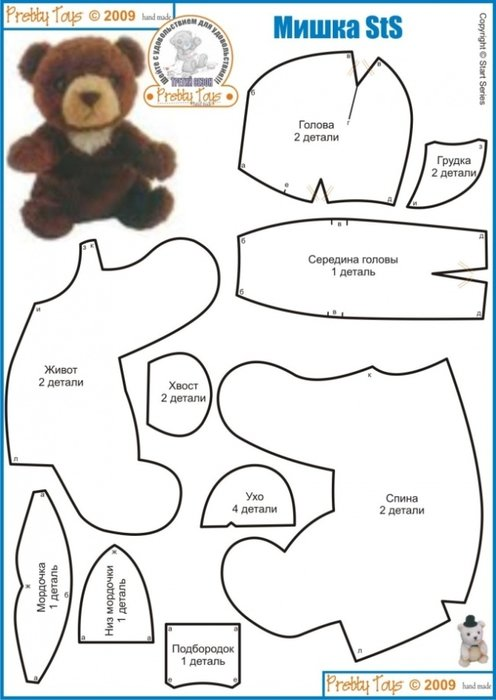 Как сшить медвежонка своими руками выкройки 117