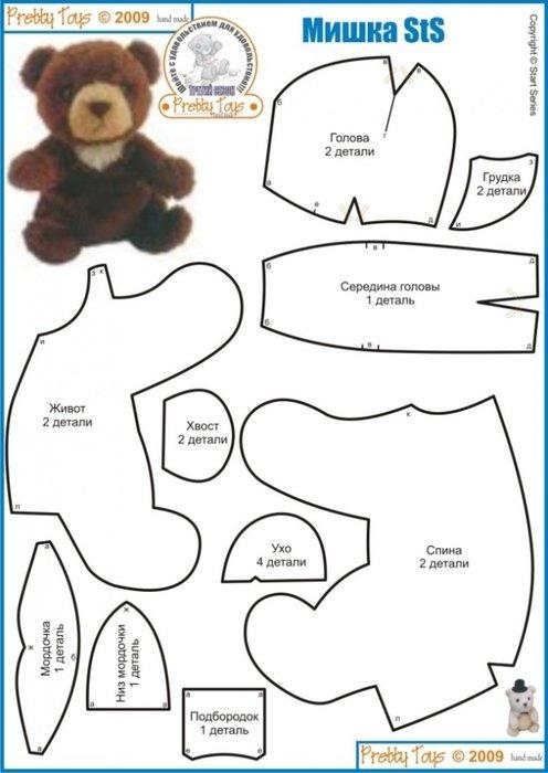 Медведь мягкая игрушка своими руками выкройки