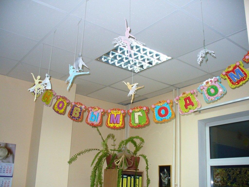 Декор в офис своими руками 37