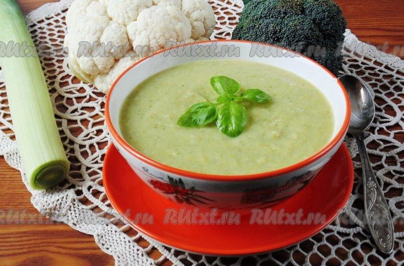 Суп с капустой брокколи рецепты