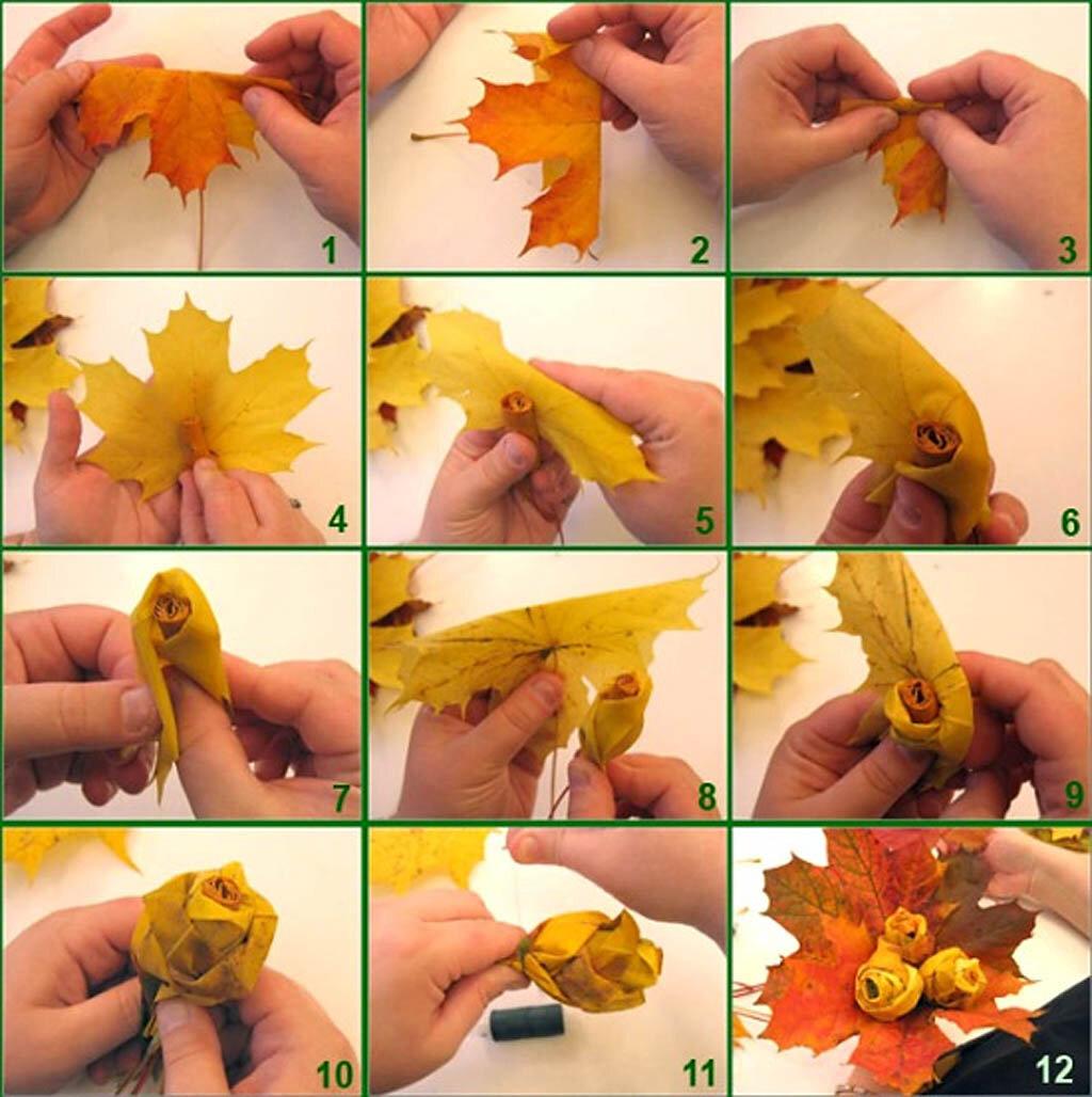 Букеты цветов из листьев своими руками