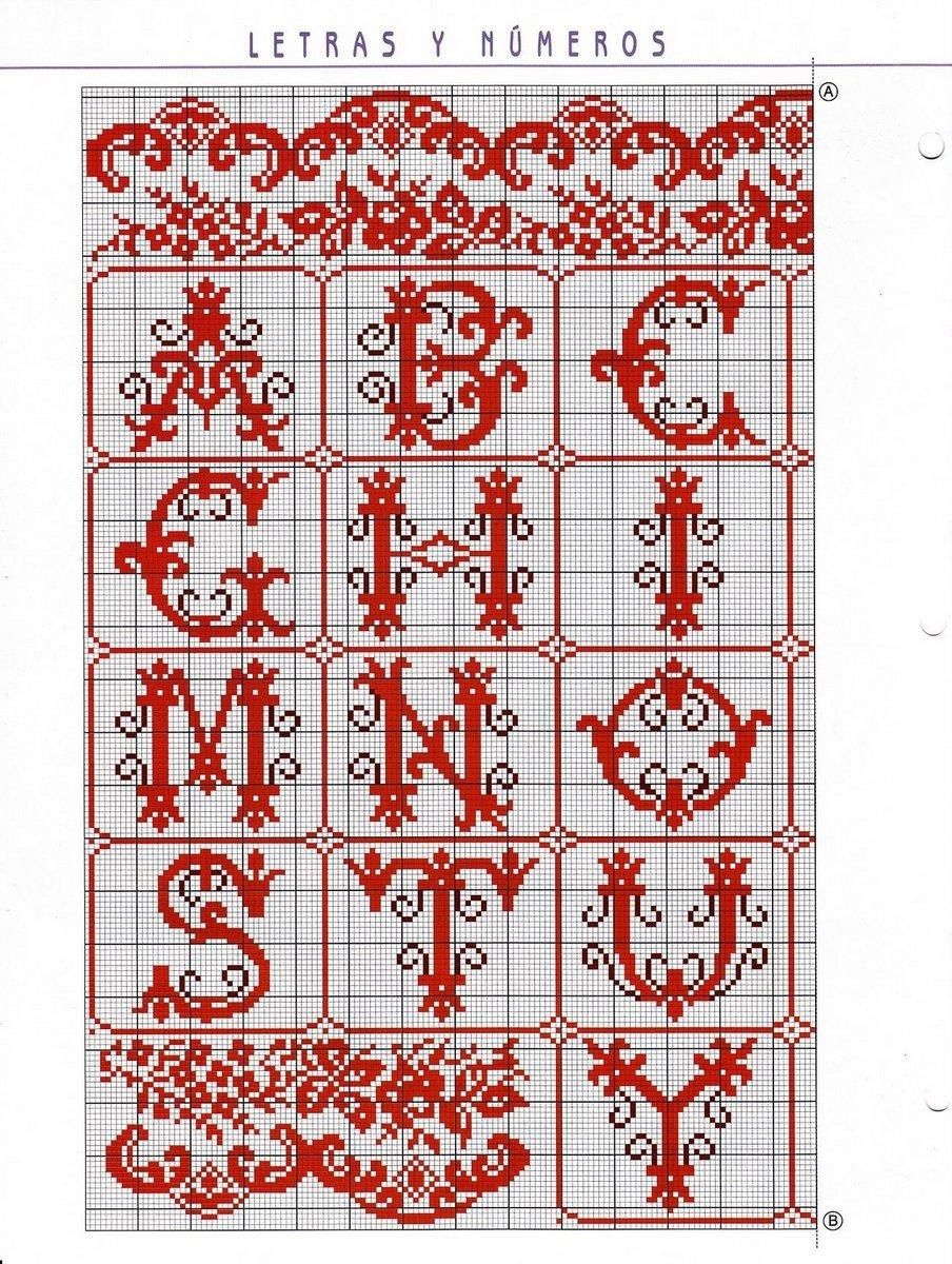 Красивая вышивка буквы а