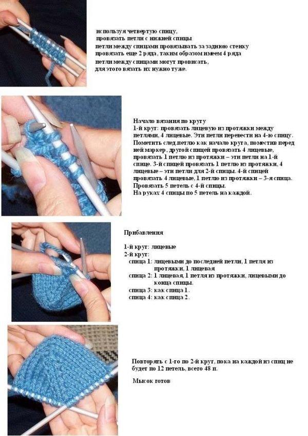 Способы вязания тапочек спицами для начинающих