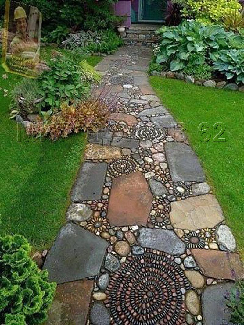 Садовые дорожки из камня своими руками с малыми затратами