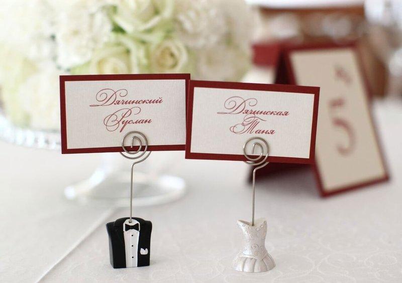 Карточки для рассадки гостей своими руками для свадьбы