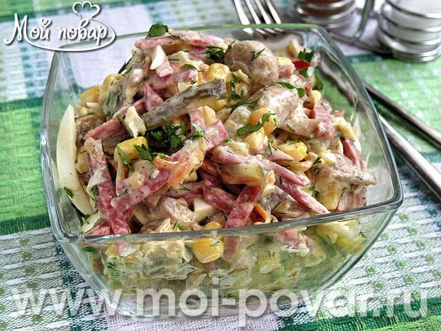 рецепты салатов с копченой колбасой на день рождения