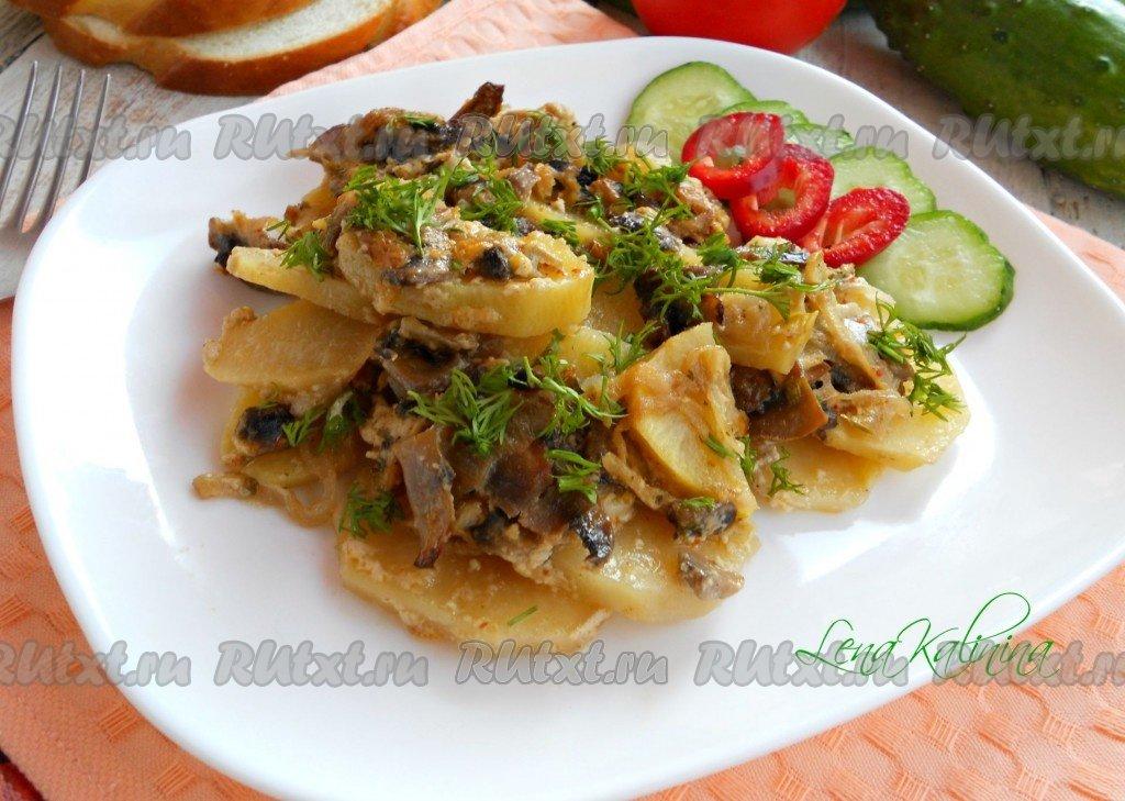 Рецепт картошка с грибами в духовке со сметаной
