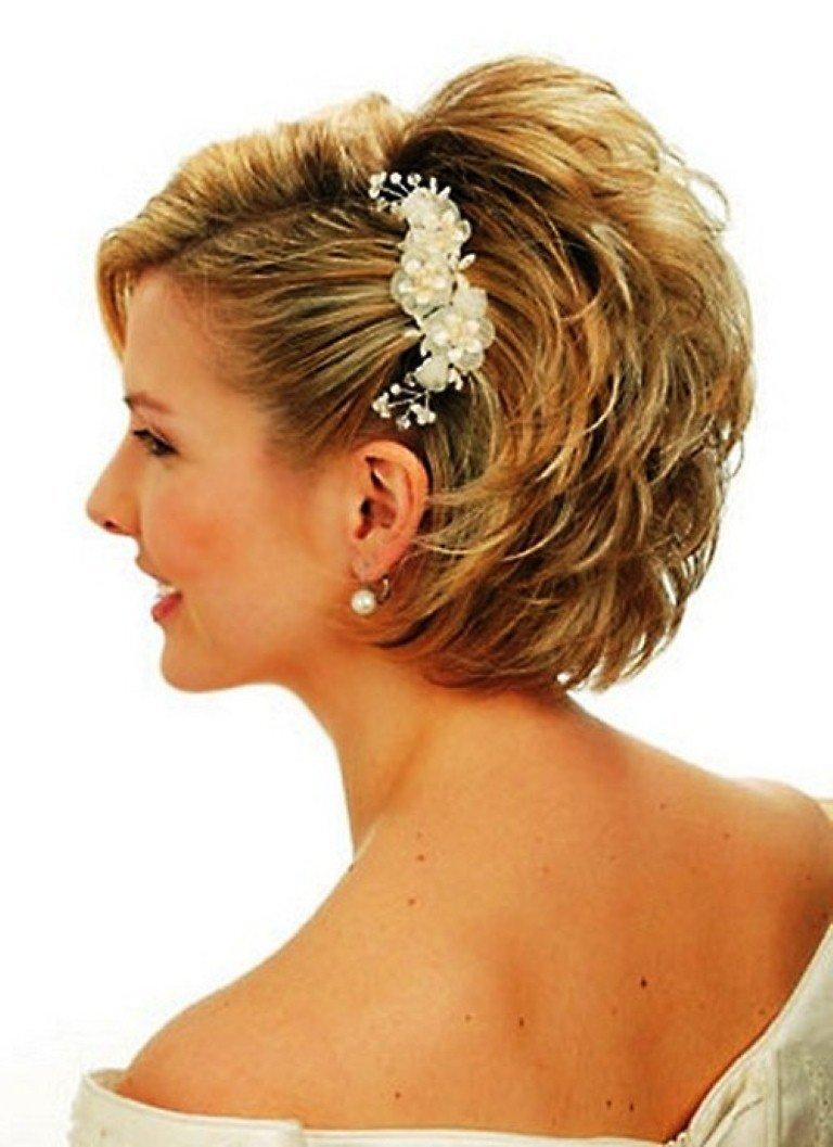 Свадебные причёски на очень короткие волосы