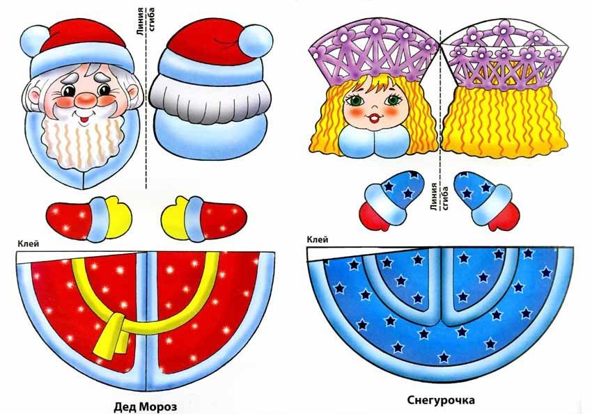 Елочные игрушки из бумаги своими руками для детей схемы 51