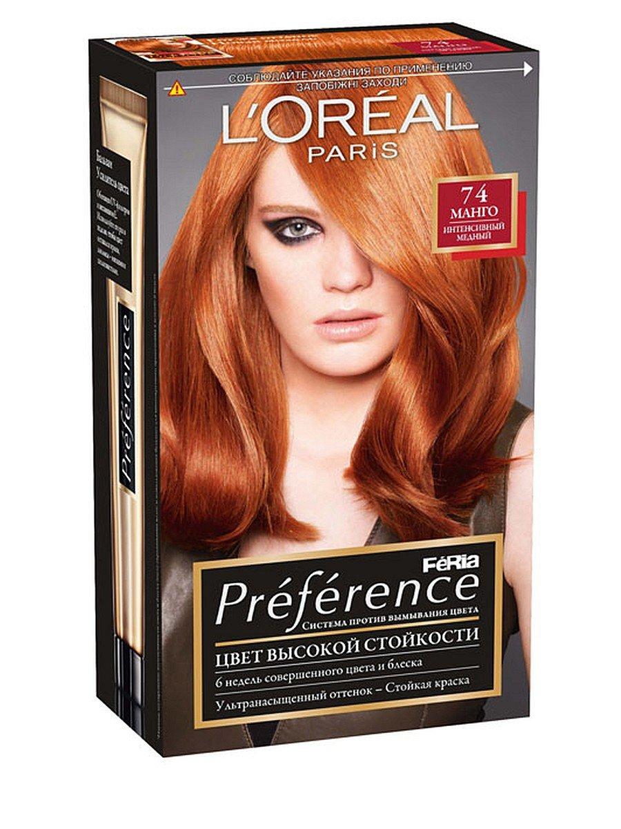 Краска для волос сокол