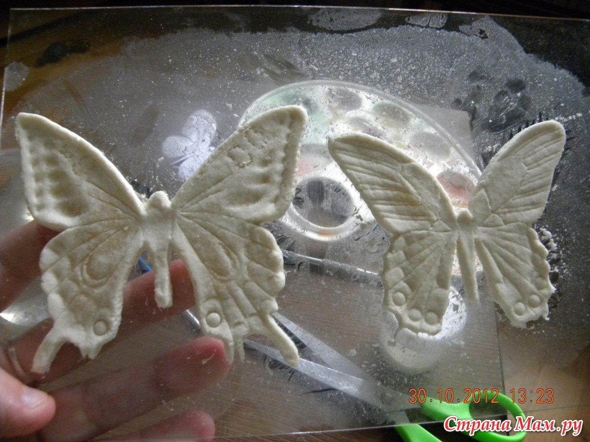Бабочки из холодного фарфора мастер класс с пошаговым фото