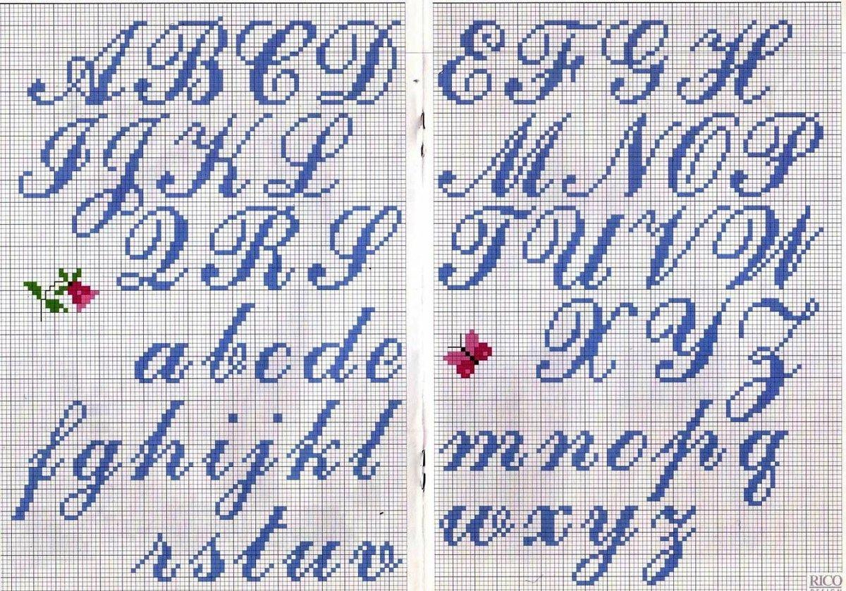 Вязаный алфавит крючком. Схемы для вязания 72