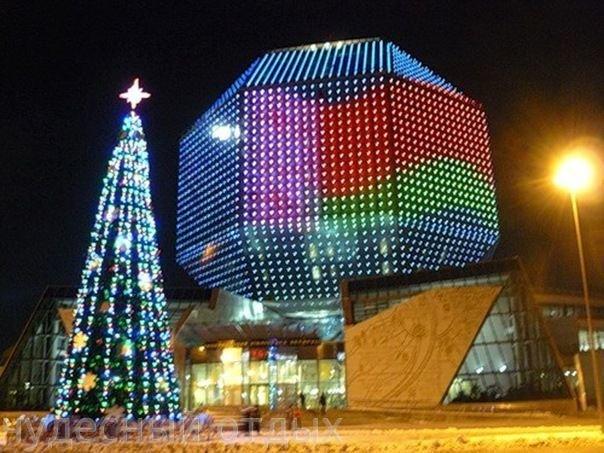 Отели на новый год в белоруссии