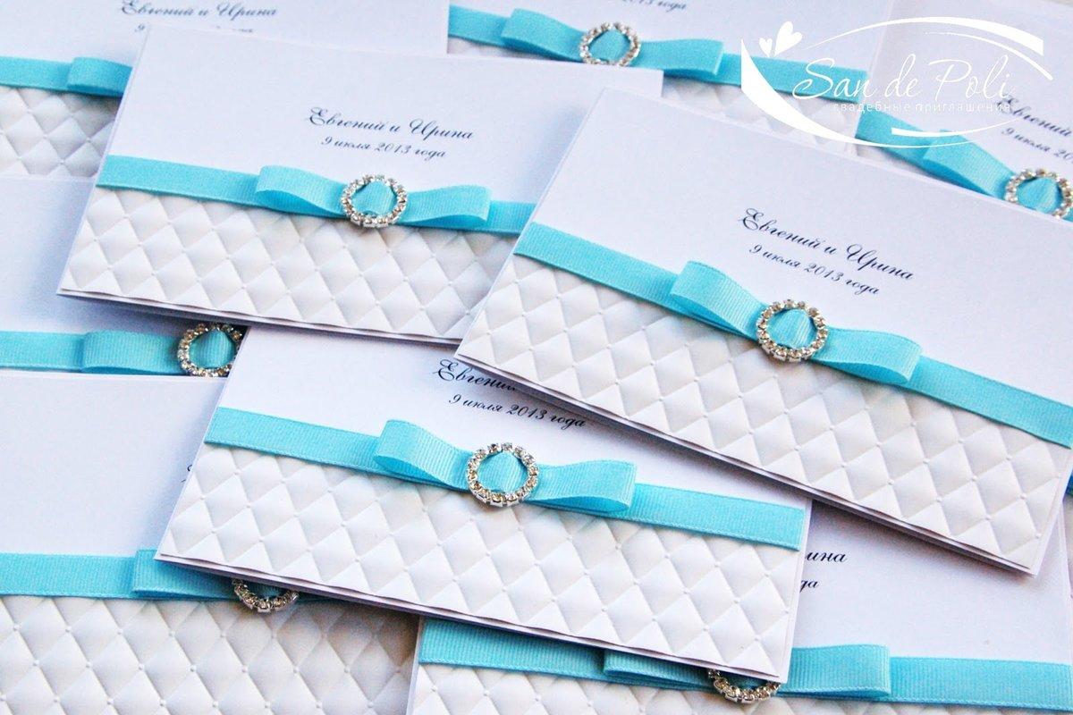 Приглашения на свадьбу бирюзовые своими руками 45