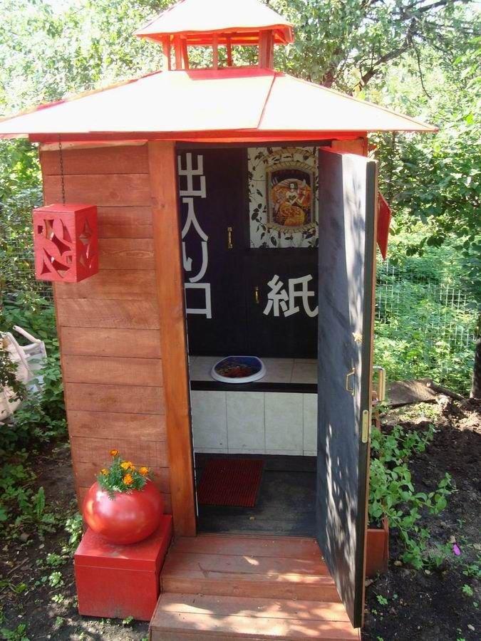 Туалет на улице дизайн с