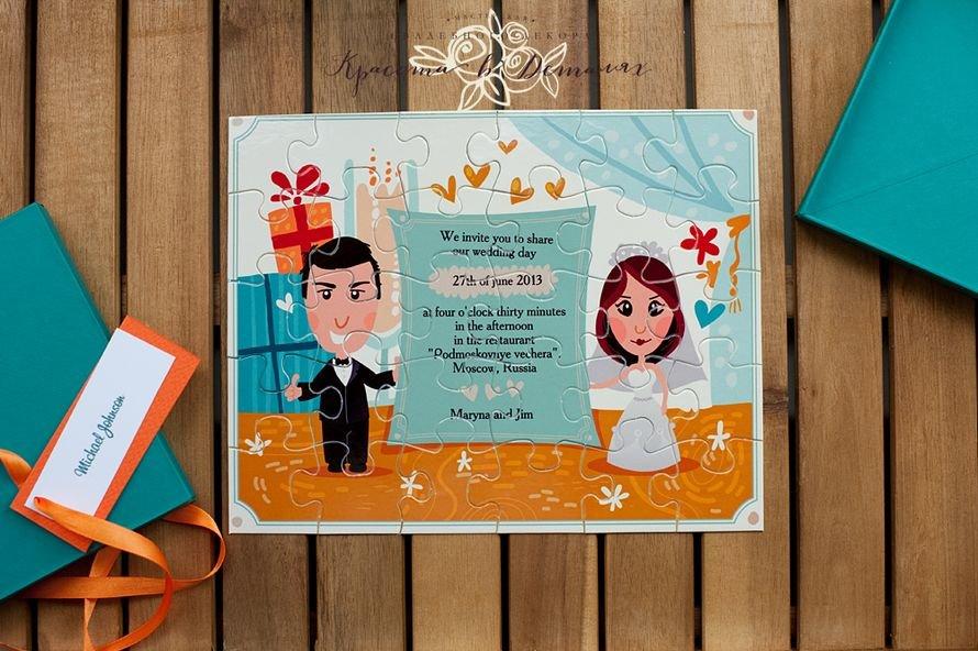 Оригинальные открытки приглашения на свадьбу 16