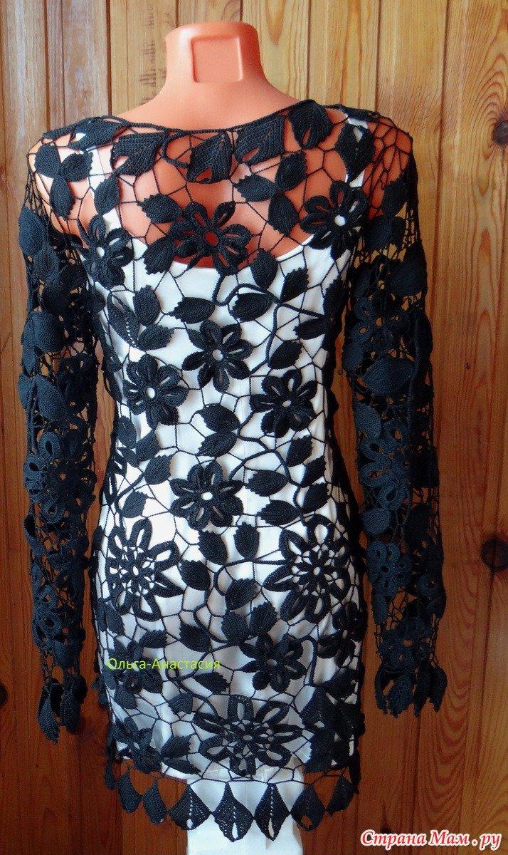 Сшить чехол под вязаное платье