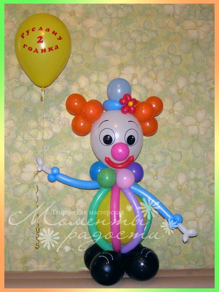 Поделки для мальчика из шаров 94