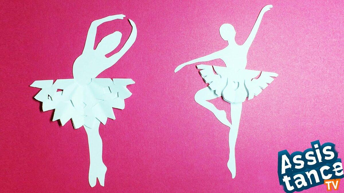 Как сделать снежинку из бумаги своими руками балерина