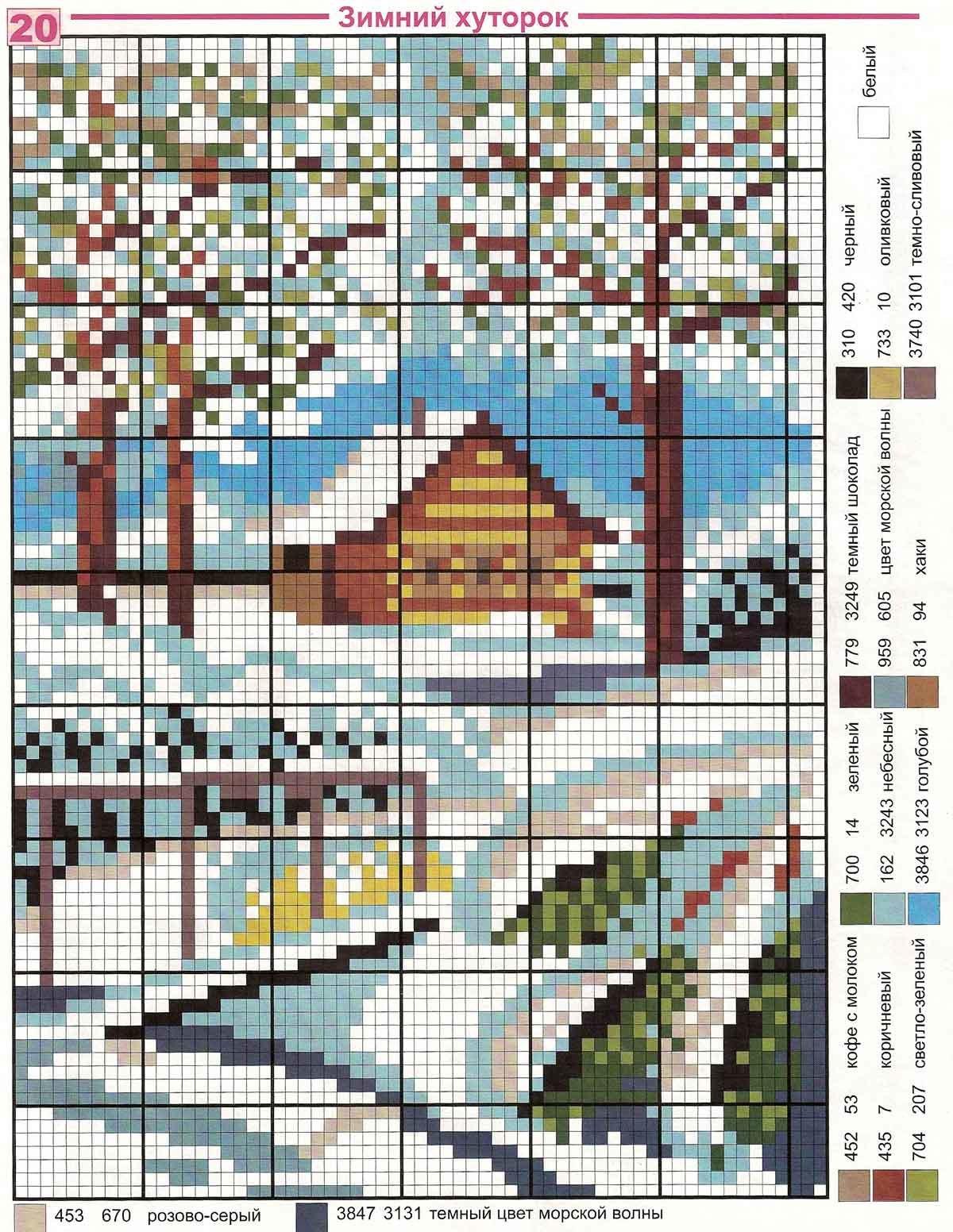 Зима в деревне вышивка крестом схема 51