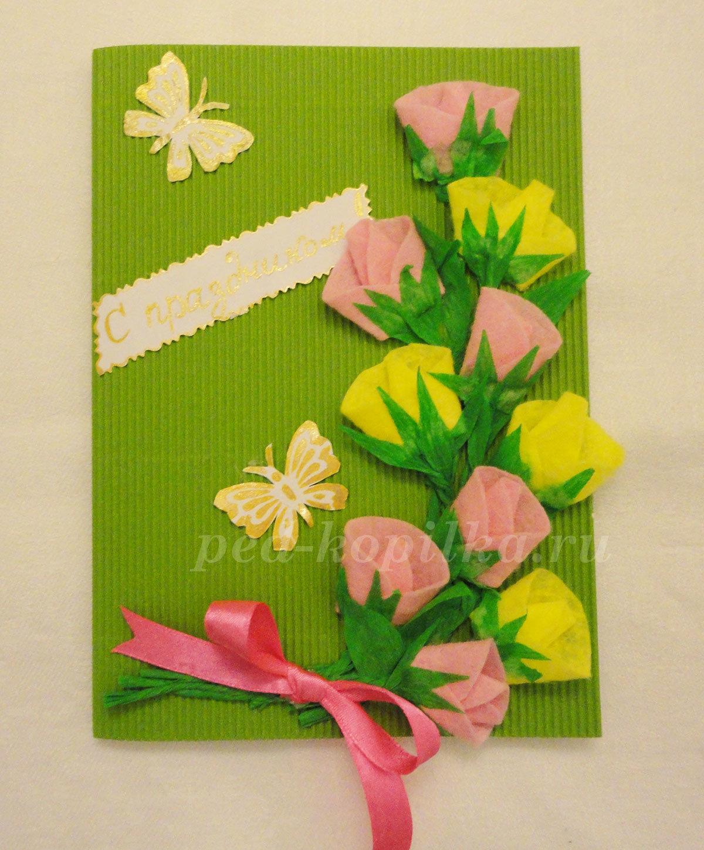 Открытка своими руками на день рождения из бумаги для женщин