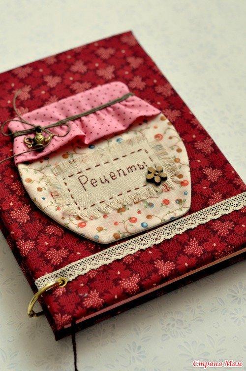 Кулинарная книга с баночкой варенья - карточка от пользователя Alina.Frolenkova в Яндекс.Коллекциях