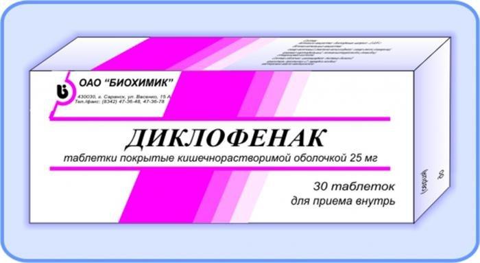 Новое Лекарство От Артрита В России