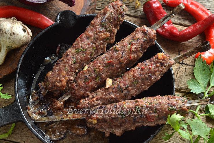 Люля-кебаб в домашних условиях на мангале из говядины 290