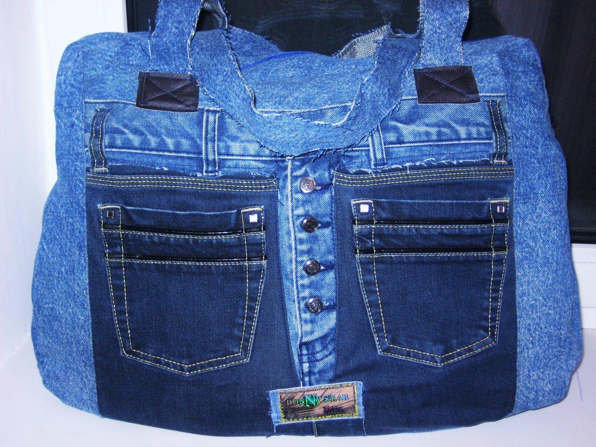 Дорожная сумка из джинс своими руками 60