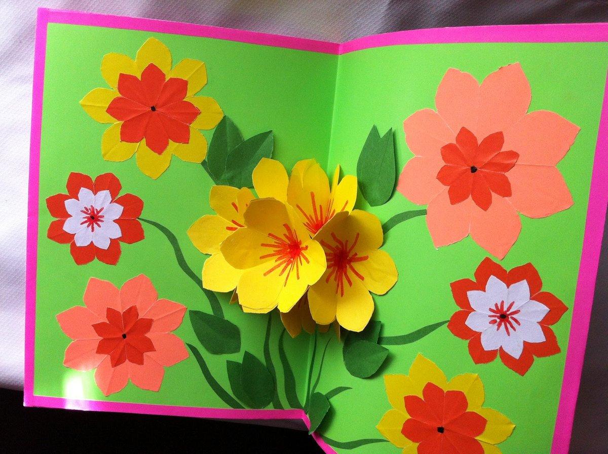 Открытка из цветной бумаги с цветами 31