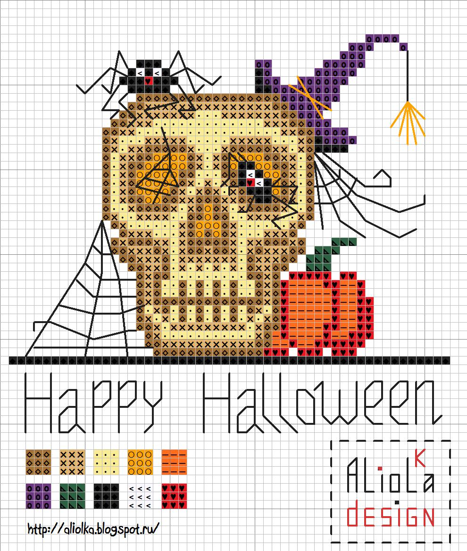 Halloween Tree Cross Stitch Pattern 71