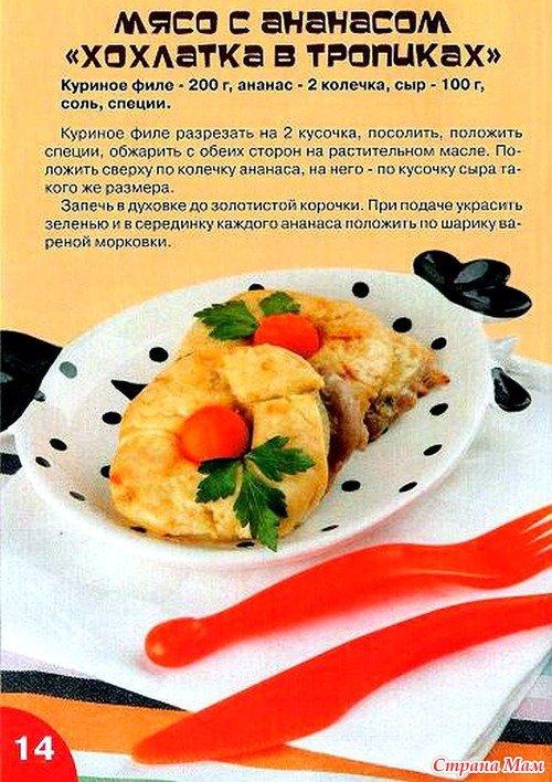 Рецепты вишневого варенья с косточками с фото