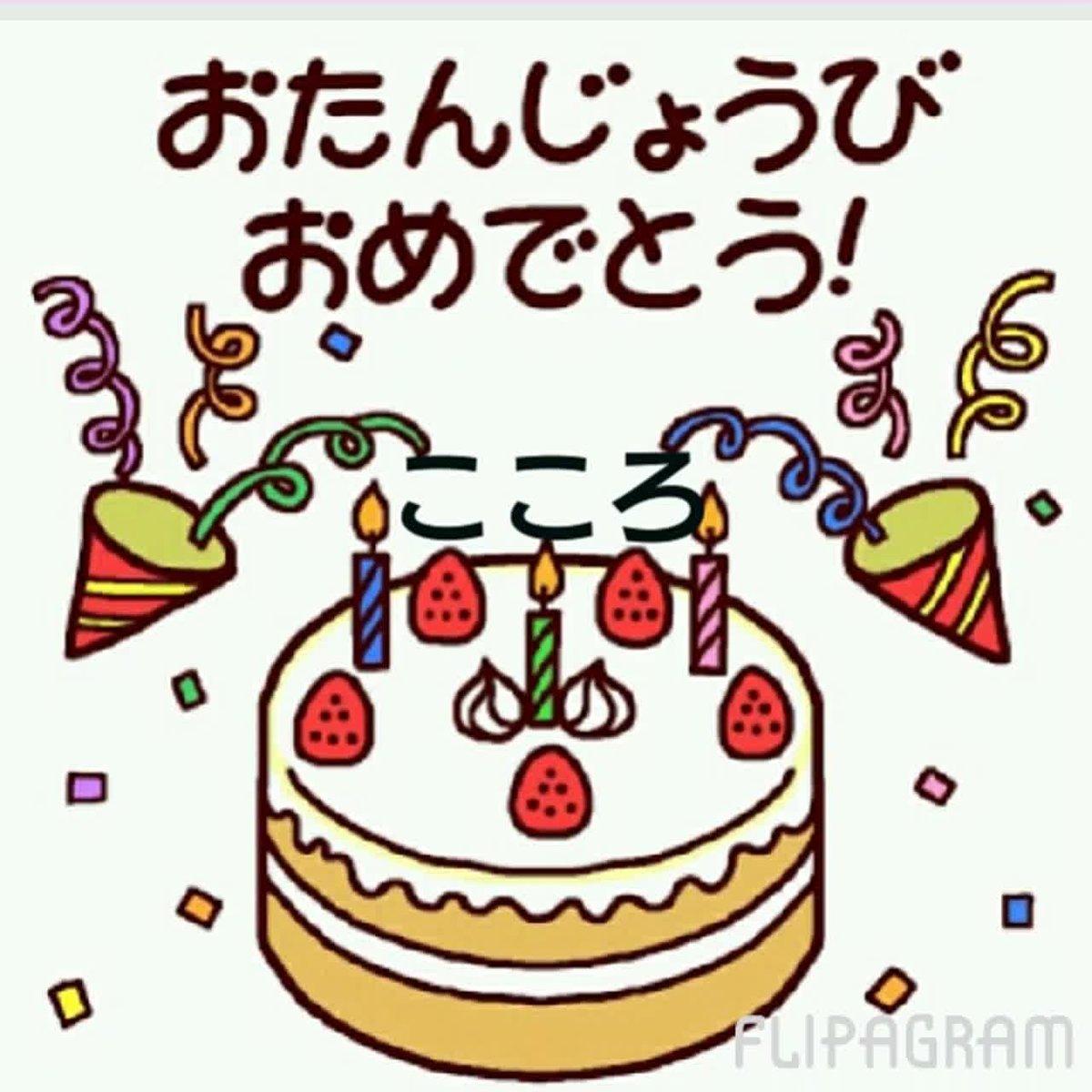 Японские поздравления на день рождения мужчине