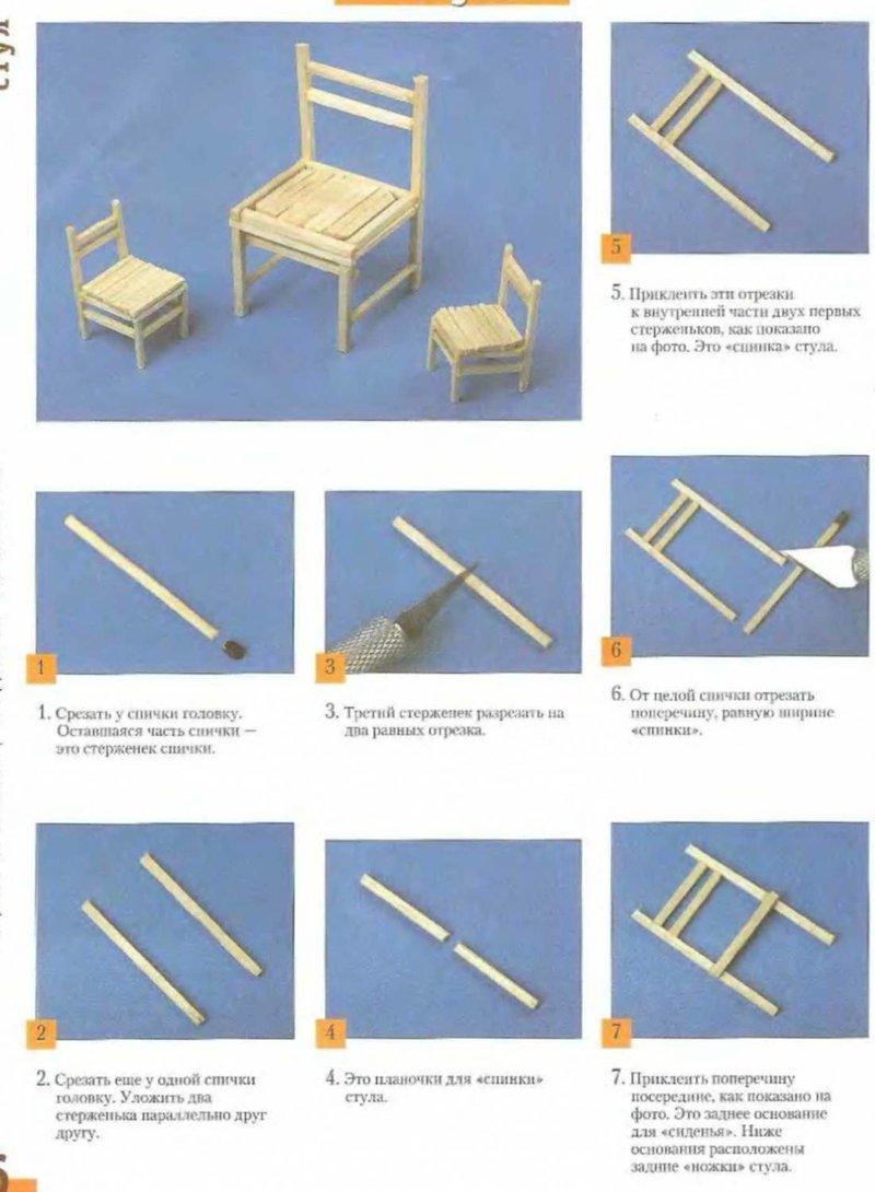 Схемы для поделок из спичек