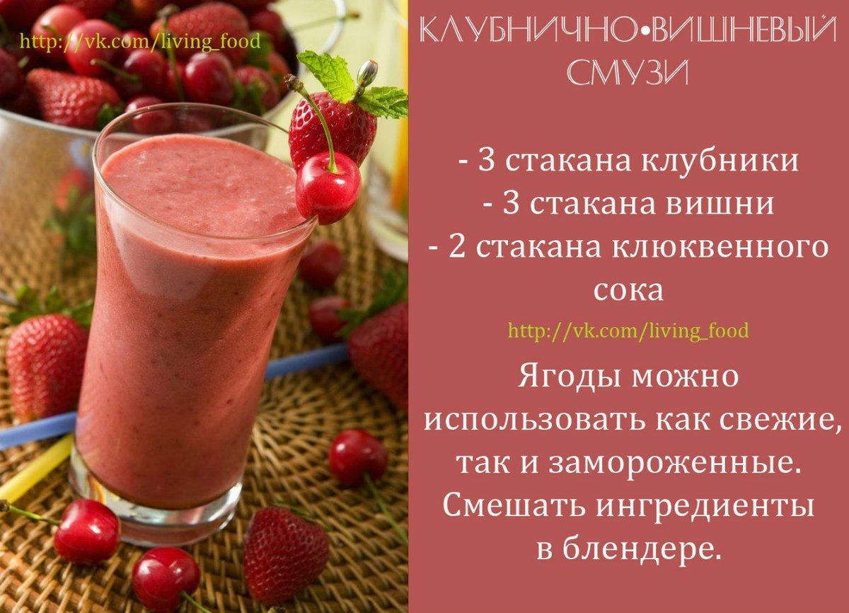 Смузи для беременных рецепты простые