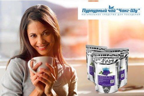 Чай чанг шу купить в астрахани яндекс