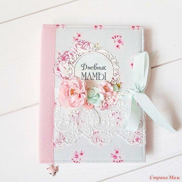 Дневник скрапбукинг своими руками 86