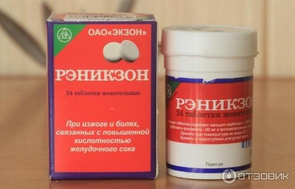 Изжога при повышенной кислотности желудка: причины, лечение http://derevu.ru/2sOO/ При повышенной кислотности желудка изжога - о