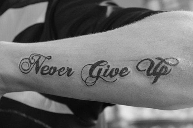 Никогда не сдавайся на тату